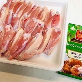 鶏の手羽中のレモンペッパー焼き