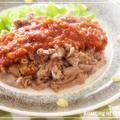 贅沢なトマトソース&牛肉のソテー by PICOさん