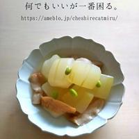 冬瓜と揚げかまぼこの煮物
