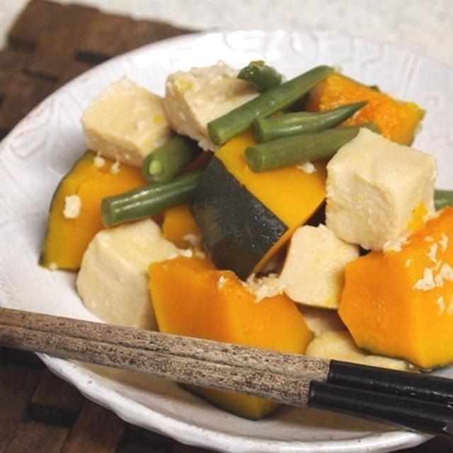 Wコージでカボチャと高野豆腐の煮物♪