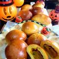 ハロウィンに♪かぼちゃあんぱん by quericoさん