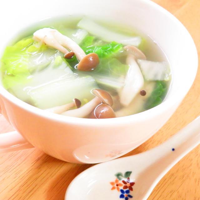 ほっこり♪白菜ときのこの生姜スープ