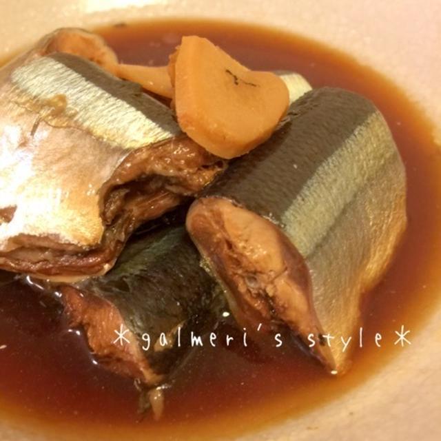 簡単*時短!圧力鍋で骨までやわらか♪サンマの生姜煮
