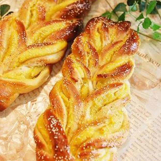 栗きんとんあんのダブルツイストパン
