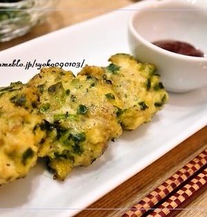 豆腐とほうれん草のチキンナゲット