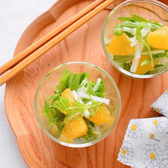 【柑橘と水菜のハニーサラダ】塩麹なしでもできる♪