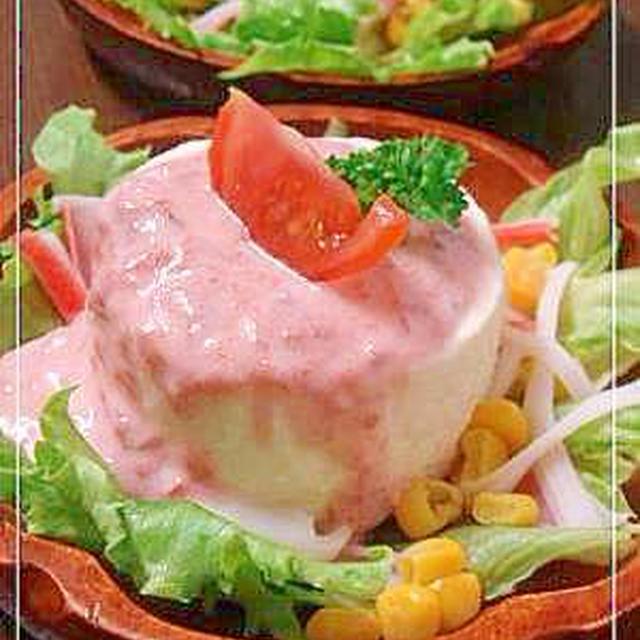 梅ドレッシングの豆腐ケーキサラダ