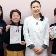 ホリスティック医療、内山葉子先生にお会いしました!