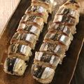 最高に美味しい!!あぶりさんまの棒寿司を作ろう!!