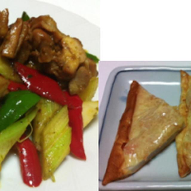 鶏とセロリのカレー炒め、はんぺんの明太チーズ 他