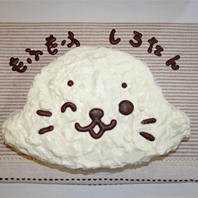 もふもふしろたんケーキ
