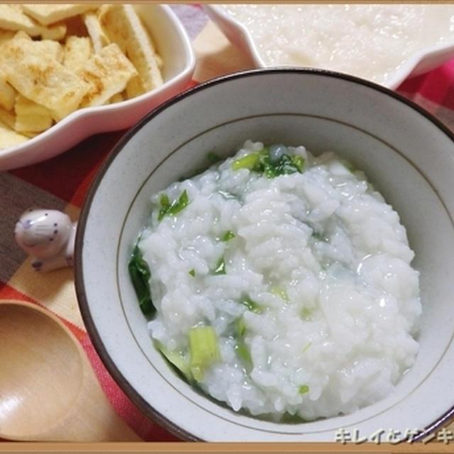 サクサク!とろ~り!!炊飯器で出来る七草粥の絶品アレンジレシピ