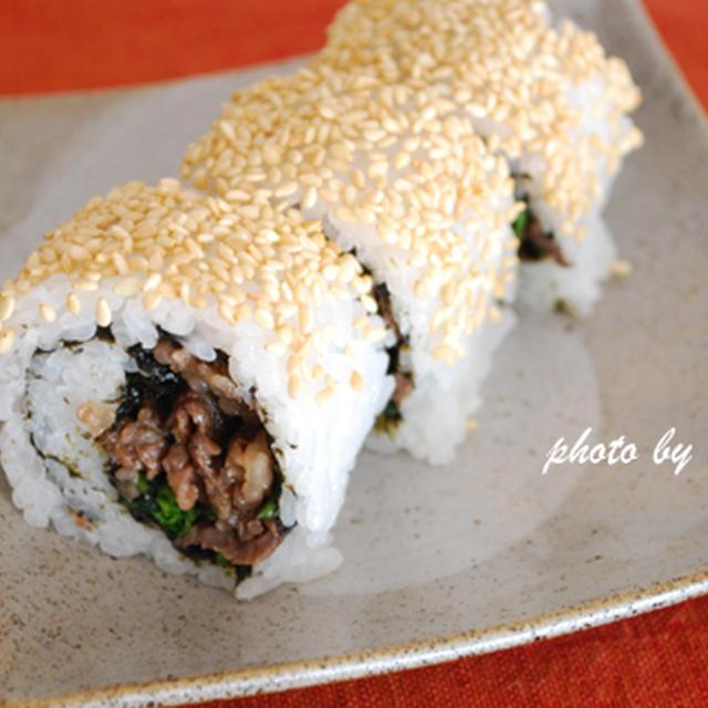 アイデアSUSHI:牛しぐれとクレソンの巻き寿司