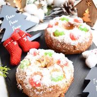 ポルトガルのクリスマスの発酵菓子って!?
