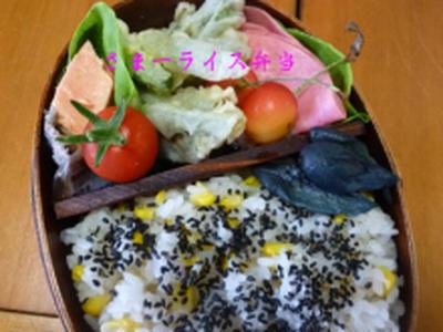 孫が喜ぶミラクルレシピ☆サマーライス