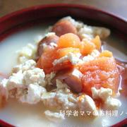 握り豆腐のトマト汁