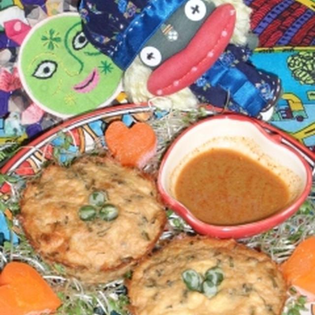 オーブンで焼く皮無し豆腐シューマイ風&キャベツとツナの柚子コショウサラダ(お家カフェ)