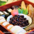 【おせち】お節レシピ4品♡黒豆、鮭の昆布巻き、手綱こんにゃく、六方里芋 と昨年の総評と反省。