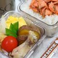 鮭フレークや煮物の大人弁当320ml×2段
