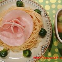 今日作った芽キャベツとハムの明太スパゲティーと昨日の成人式♪