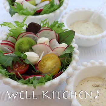 いつの胃にか消化語る あなたの緑(あお)がgood! 見つめ微笑むラディッシュ大根サラダ