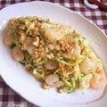 ちょっぴり甘い♪ 切干大根のエスニック風サラダ by Aya♪さん