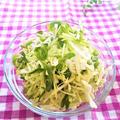 【キャベツ&豆苗】野菜をストックして発展!美容&時短な副菜サラダ3種 by FUMIさん