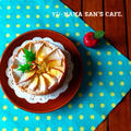 卵、乳製品、バター不使用!上出来♬アレルギー対応ケーキ♡フラワー ポム ポム♡