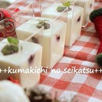 ■クリームチーズ入りヨーグルトムース♪