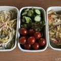 【朝昼ごはん向きのつくりおき】新玉ねぎとカニカマサラスパ・エリンギと赤ピーマンの卵焼き