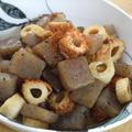 簡単和総菜☆竹輪とこんにゃく煮
