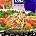 冷やし中華風☆ところてんサラダ