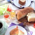 朝ごはんより~Stayhome中につき、ホームメイド食パンの復活!