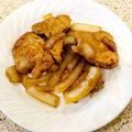 キハダマグロと玉ねぎのバルサミコ酢炒め