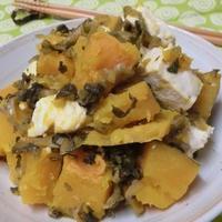 シンプルうまぁ♪ かぼちゃと豆腐蒸しの高菜漬けあえ