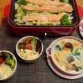 嬉しい人気検索トップ10☆紅鮭ハラスのバター蒸し♪☆♪☆♪