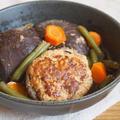 キムチ入り 椎茸の肉詰め煮。