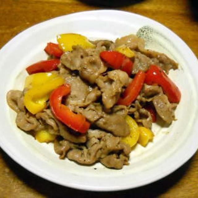 豚肉とカラフルピーマンの炒め物