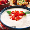 【レシピ動画】混ぜるだけ!いちごレアチーズスープ