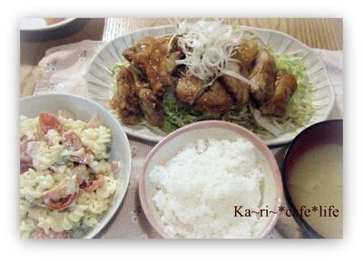 チキン南蛮~タルタルなしの野菜盛り