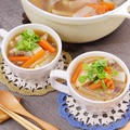 手羽先と大根の!ぽっかぽか生姜スープ( ⁎ᵕᴗᵕ⁎ )