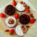 ♡カカオ70%チョコde作る♪めっちゃ濃厚♡ガーショコラの作り方♡【メレンゲなし*焼き時間8分】