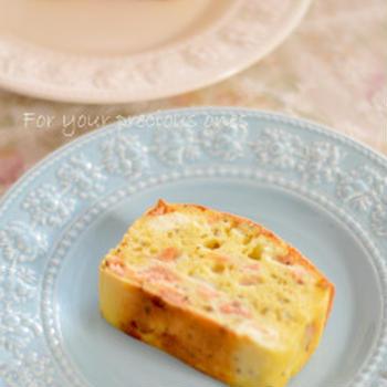 【朝食♡鮭とクリームチーズのケークサレ】