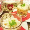 アボカド+えび+山芋のタルタルカップ