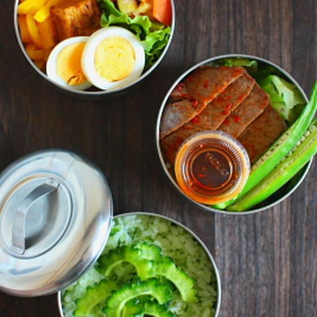 #100 (火)ステーキとゴーヤーご飯弁当