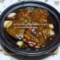 タジン鍋料理<豚肉の塩蒸し;デミグラスソース>