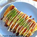 【連載】チーズがトロ〜ン♡男子の胃袋を満たす♡『もやしたっぷり♡とん平焼き』