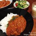 【コストコ食材活用レシピ】オーガニックマリナラソースで作るチキンカレー