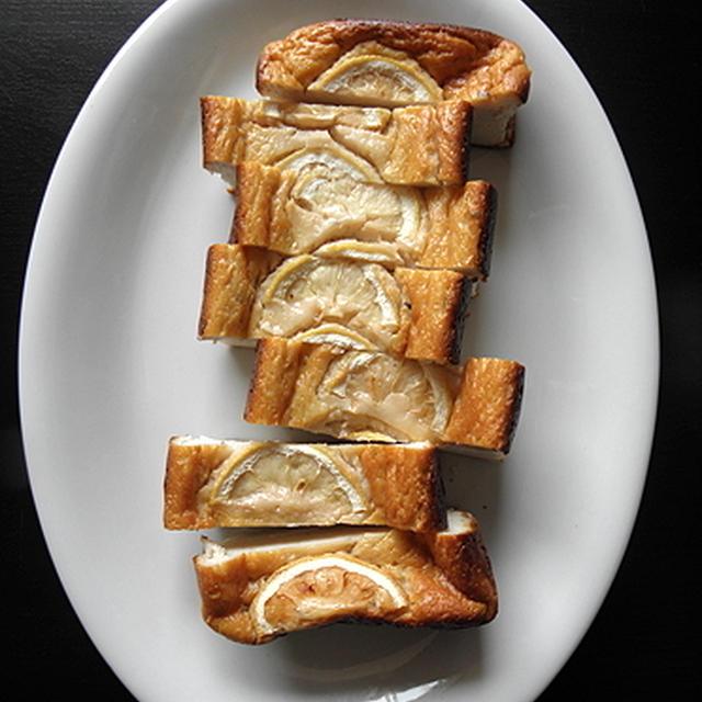LEMON YOGULT CHEESE LOAF CAKE