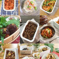 お弁当に役立つ!休日の作り置き10選♡